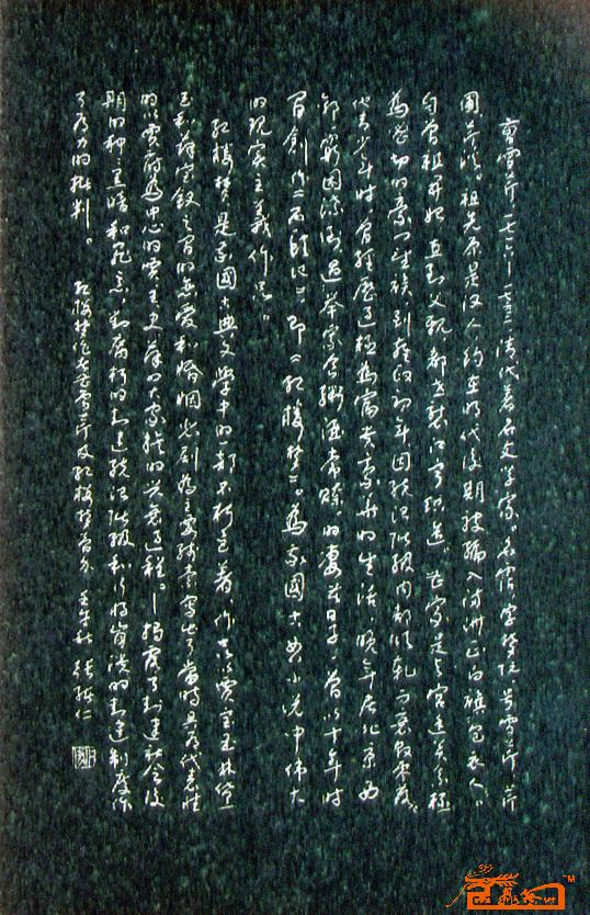 张绪仁 50.手工影雕红楼梦人物16 淘宝 名人字画 中国书画